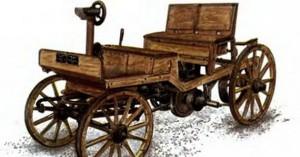 Автомобиль Зигфрида Маркуса