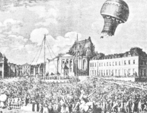 Подъем воздушного шара по проекту братьев Монгольфье