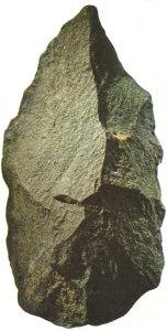 Рубило