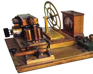 Телеграфный аппарат