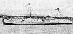 Баржа «Вандал» 1903 год