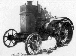 Трактор «Коломенец»