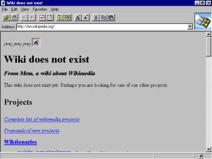 Браузер Microsoft Internet Explorer (1995)