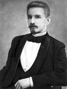 Б.Л. Розинг