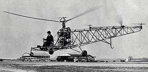 Вертолет Сикорского
