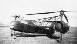 Двухвинтовый вертолет «Омега»