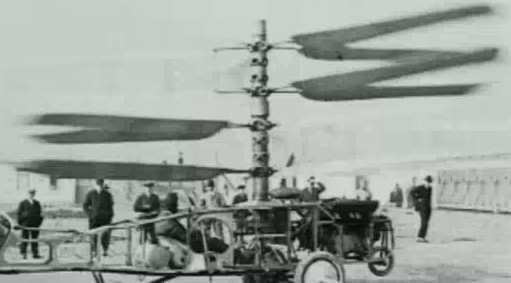 Вертолет Пескара
