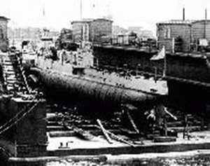 Подводная лодка «Минога»
