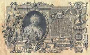 Бумажные деньги при Екатерине II
